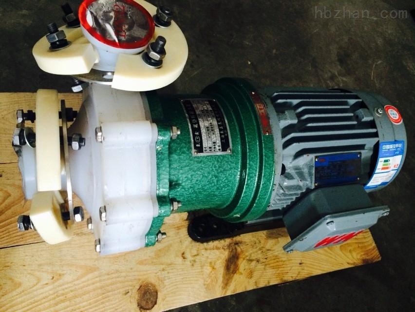 麗水襯氟磁力泵價格
