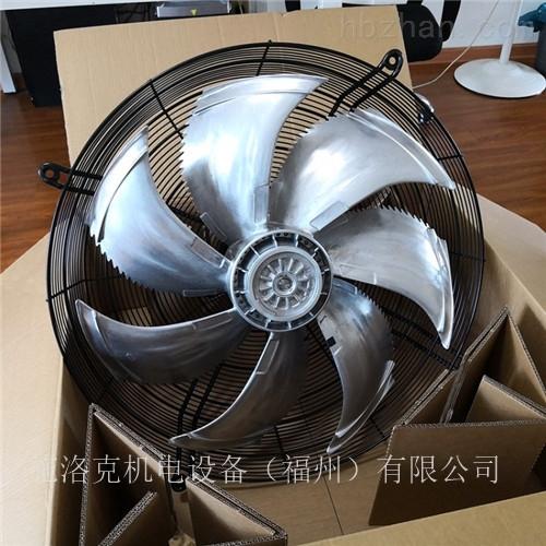 安徽施乐百提供专用耐高温风机