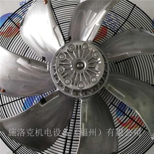 北京机房冷库散热原装风机