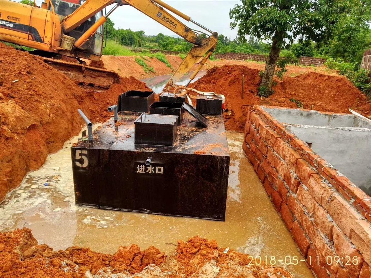 那曲服务区污水处理设备选型