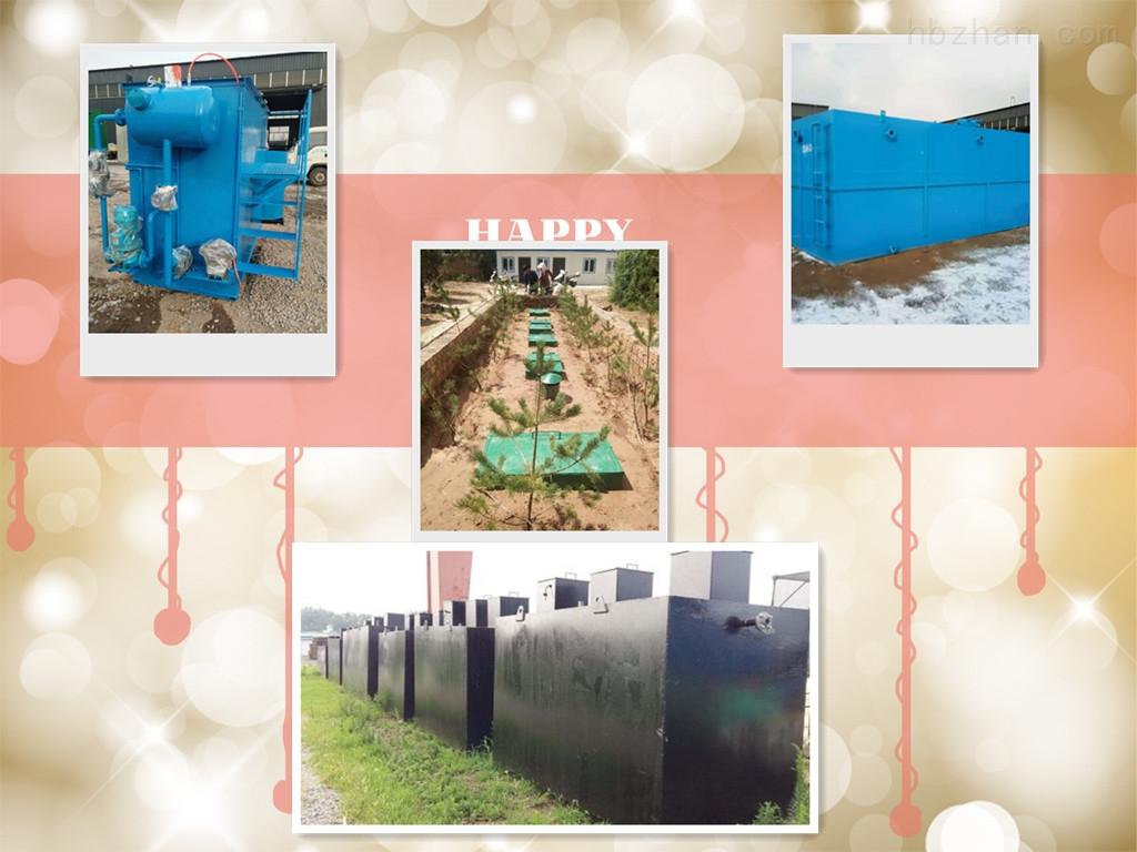 服务区污水处理设备特点
