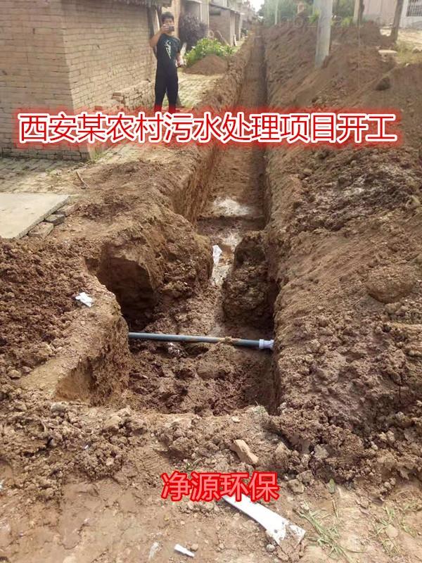 那曲职工宿舍污水处理设备推荐