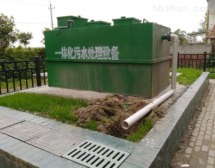 昌都生活污水处理设备