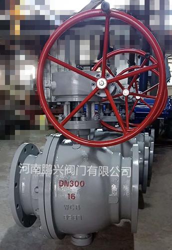 蜗轮固定式燃气球阀