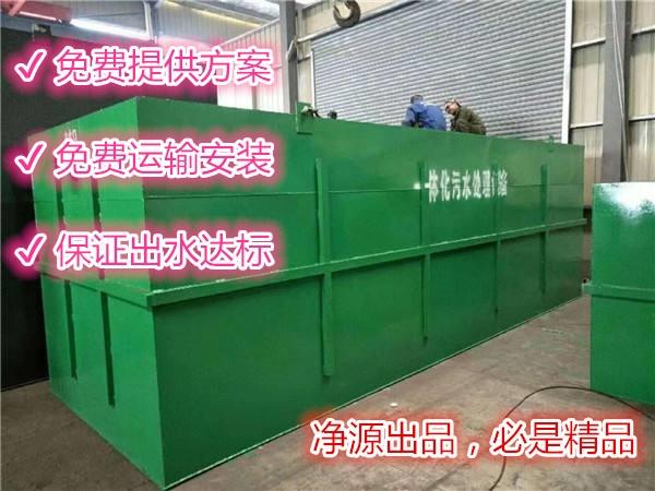 阿里服务区污水处理设备直销