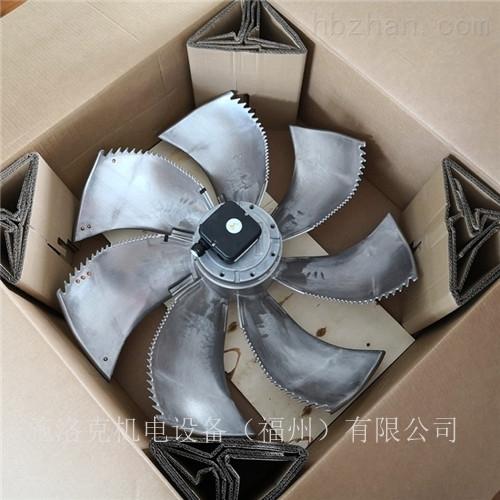 云南提供施乐百耐高温轴流风机