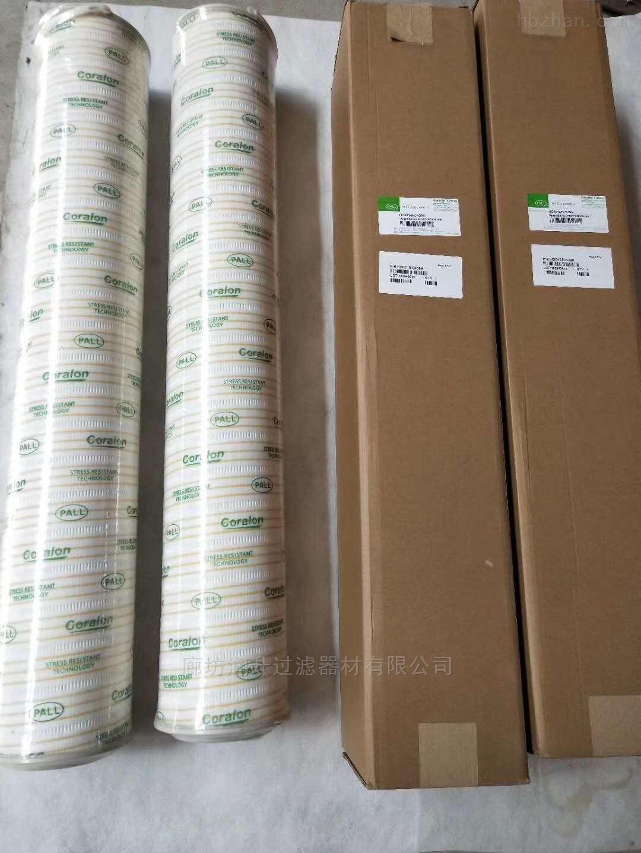 潍坊DFM40PP005A01滤芯厂家
