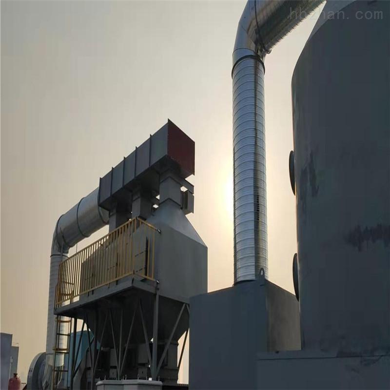 芜湖VOC废气处理供应商