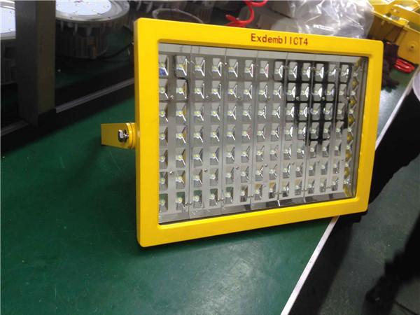 150WLED防爆灯