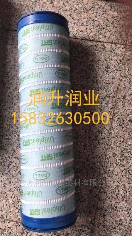 十堰DFM40PP005A01滤芯厂家价格