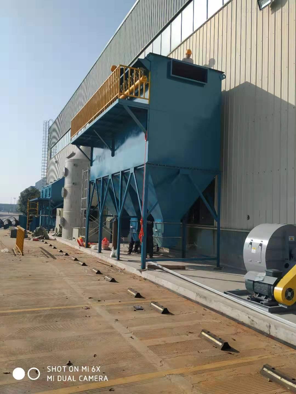 亳州废气处理工厂