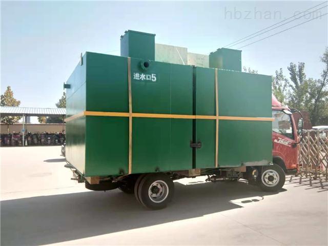 日喀则社区污水处理设备