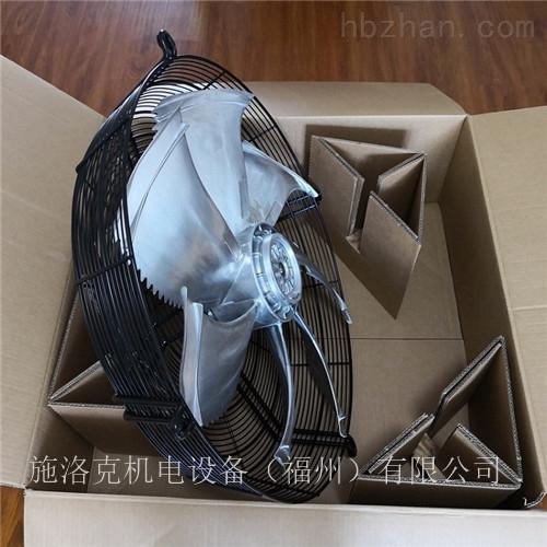 北京菁园提供轴流风机