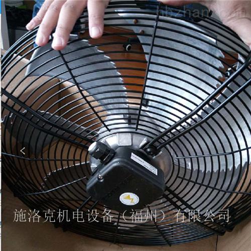 施乐百提供空气净化器散热风机