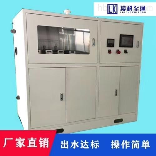环保小型实验室污水处理设备工艺流程