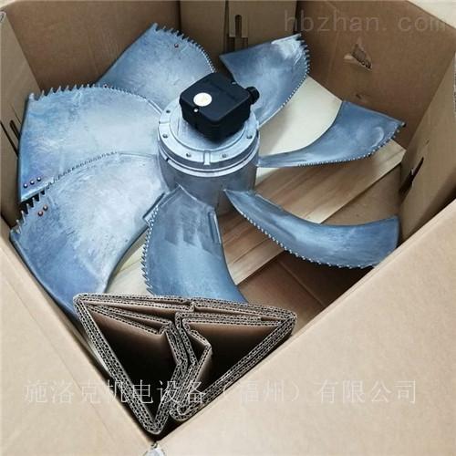 施乐百提供专用耐高温风机