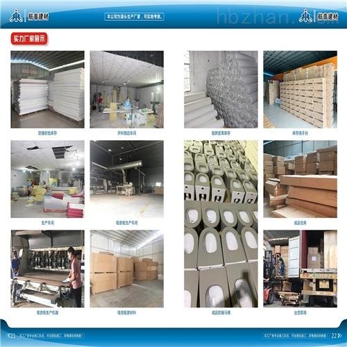 柳州聚乙烯防撞软包生产厂家