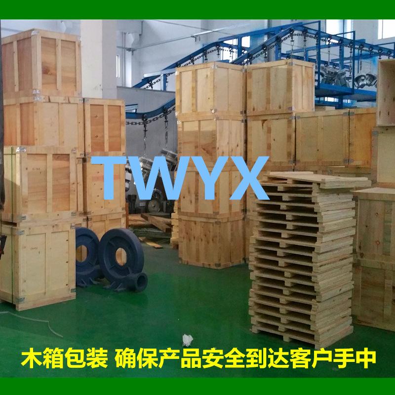 厂家立式 LYX-94S-1旋涡气泵 功率15kw立式高压旋涡气泵 高压旋涡气泵示例图18