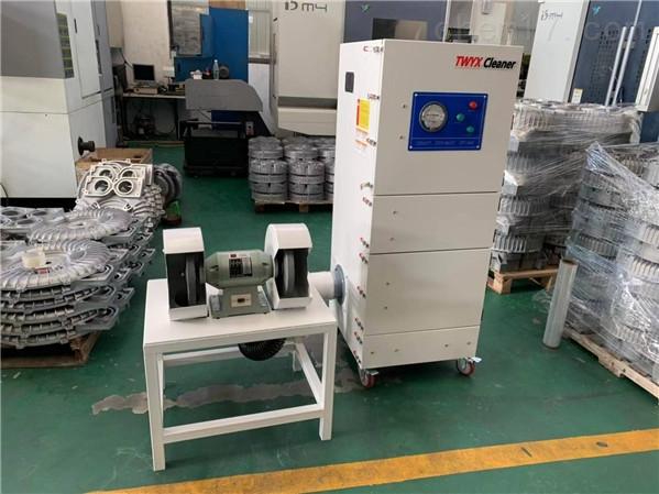 工业滤筒式集尘机