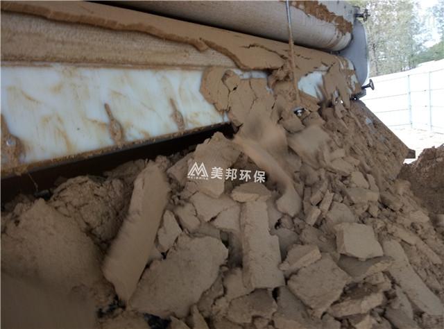 来宾洗石粉干化设备