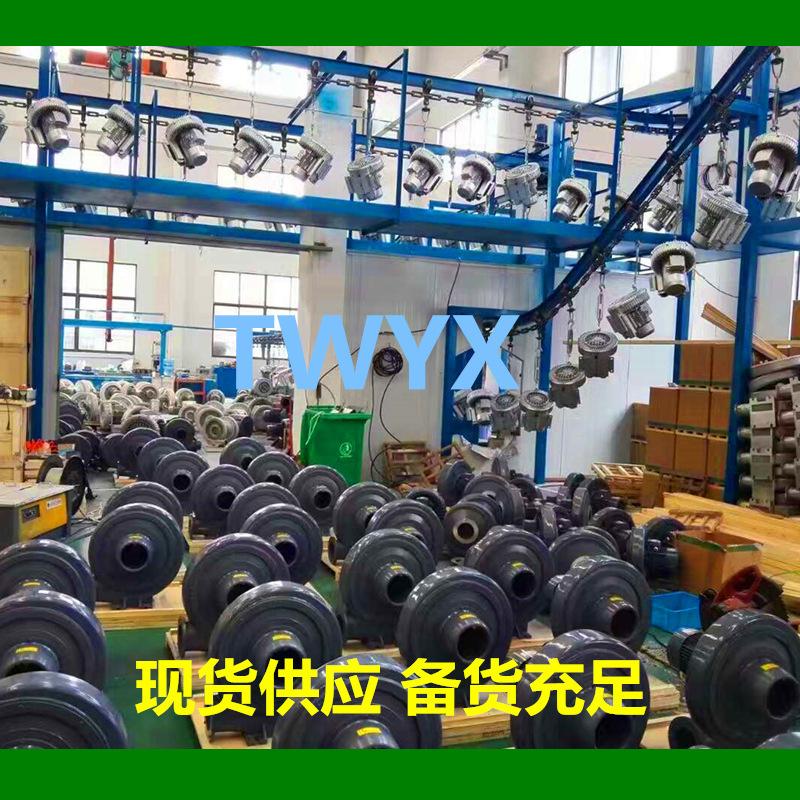 YX-61D-2旋涡气泵 2.2KW漩涡式高压气泵示例图8