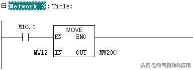 西门子CP模块的实用方法,200/300通讯编程系列!