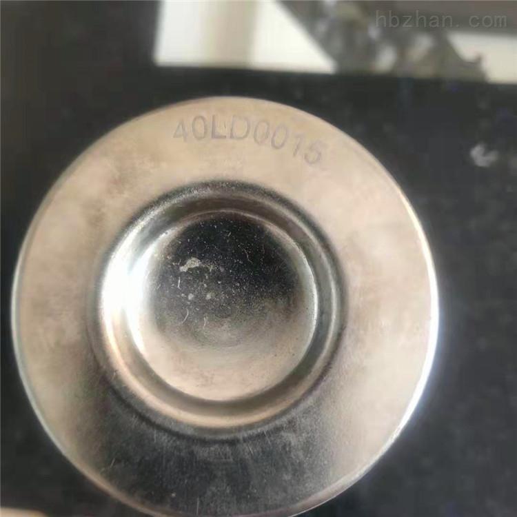 定西Liquatec滤芯MFH-P0504-PS厂家直销