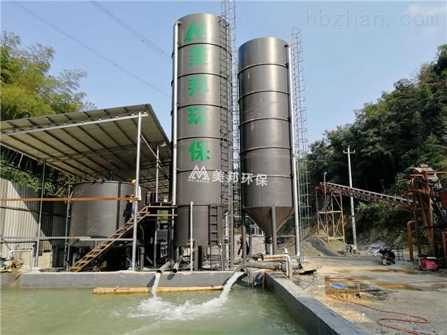 汕头碎石厂污水处理设备