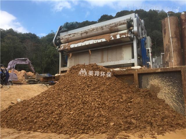 四川洗山沙泥浆干堆设备