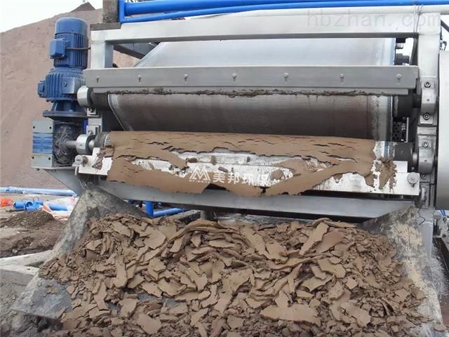 内蒙古洗河沙泥浆处理设备