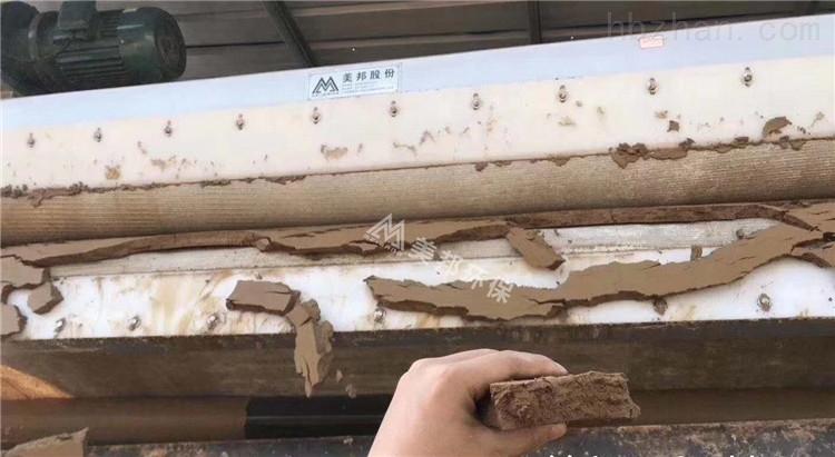 潮州鹅卵石制砂污泥处理