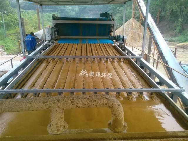 吉林洗沙污水处理设备