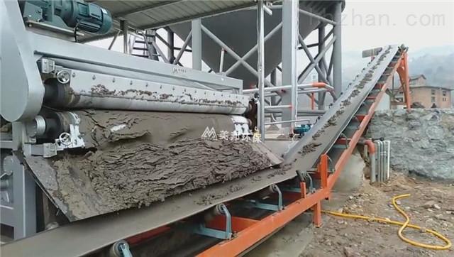 江西洗沙淤泥处理