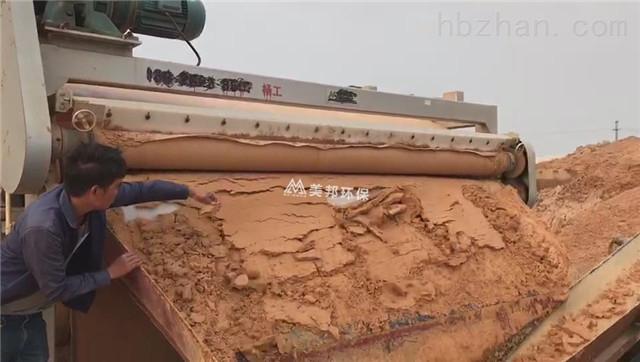 肇庆碎石厂泥浆处理