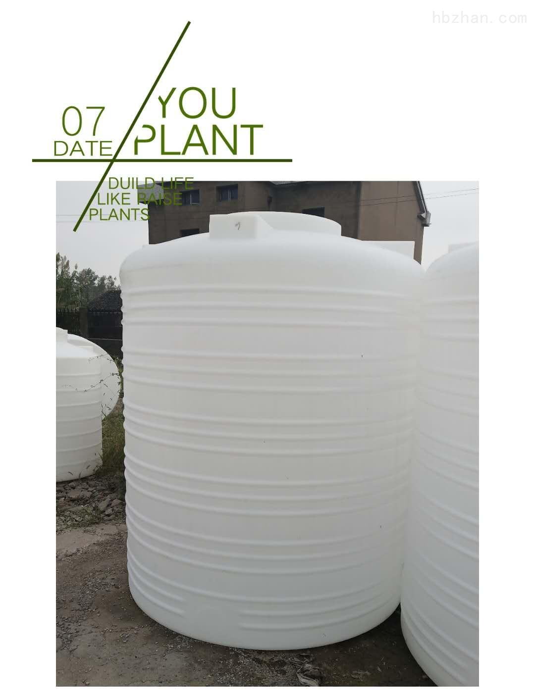 广元3立方外加剂储罐  食品级储罐