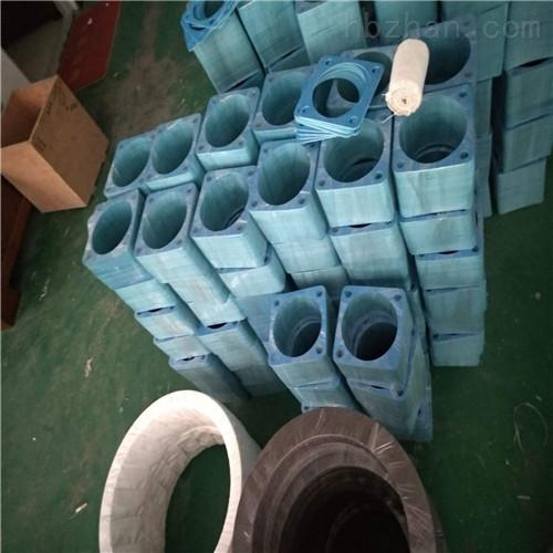 高压法兰石棉密封垫片标准