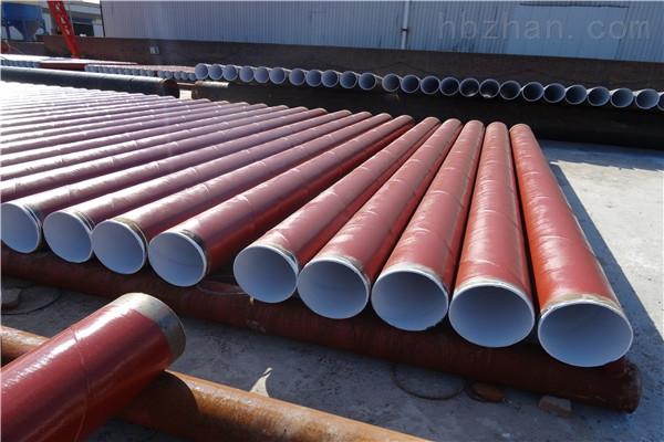 鹤岗加强级环氧树脂防腐钢管厂家供应