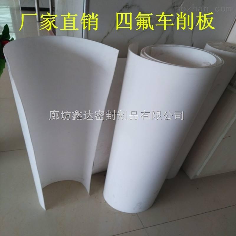 5厚楼梯建筑滑动支座聚四氟乙烯板一平米多少kg