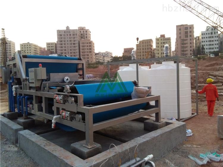 重庆石料场淤泥处理设备