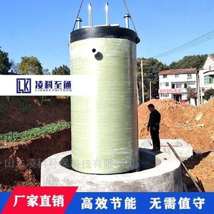 一体化预制泵站全自动一体化提升泵站pe预制一体化泵站