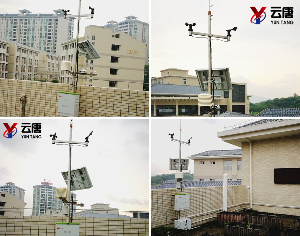 学校气象站
