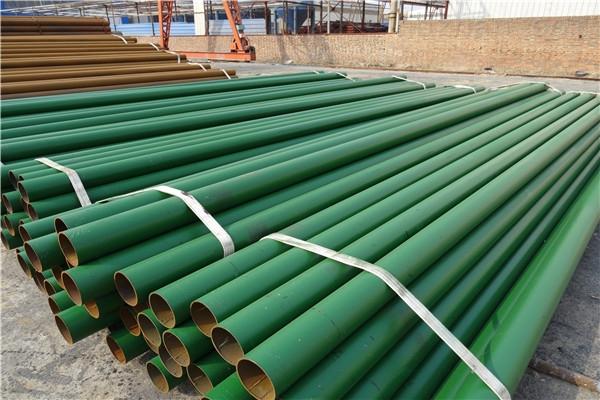 嘉峪关环氧粉末防腐钢管供应