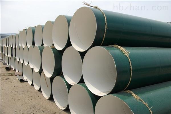 金华供水用环氧树脂防腐钢管销售厂家