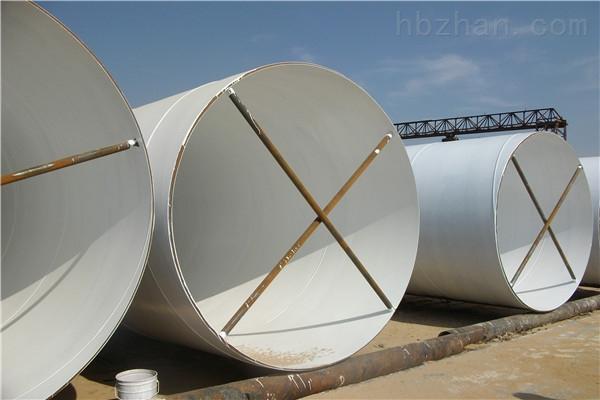 恩施供水用环氧树脂防腐钢管