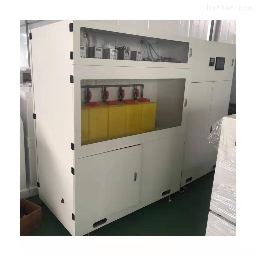 环保实验室综合废水处理装置厂家如何保养