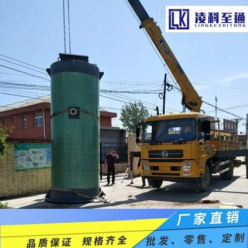 食品厂一体化提升泵站市政给排水一体化预制泵站预制泵站一体化厂家