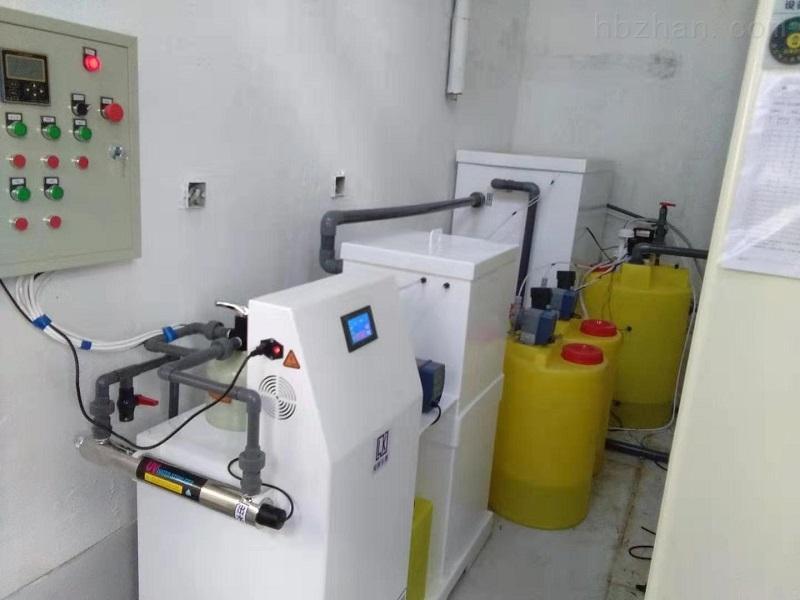 环保实验室污水处理设备厂安装视频