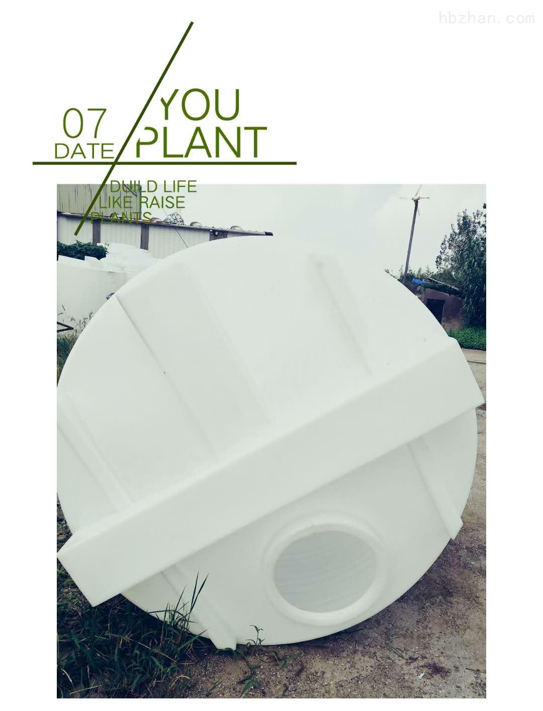 谦源3吨原水罐  塑料水箱