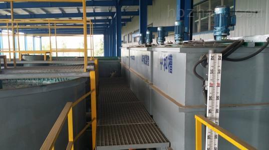 荆州 电镀废水处理设备 批发价
