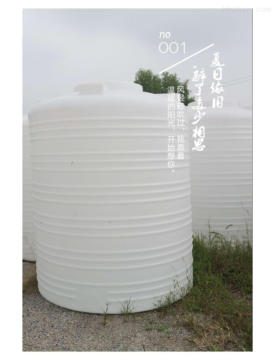 谦源3吨PE储罐  搅拌罐
